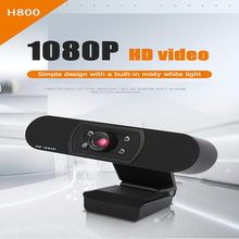 Webcam 1080P HDWeb Camera with Built-in HD Microphone 1920 x 1080p USB Plug Play Web Cam Widescreen Video