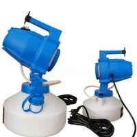 4L1000W 220V/110V Electric ULV Ultra low volume Sprayer Fogger Air Disenfect