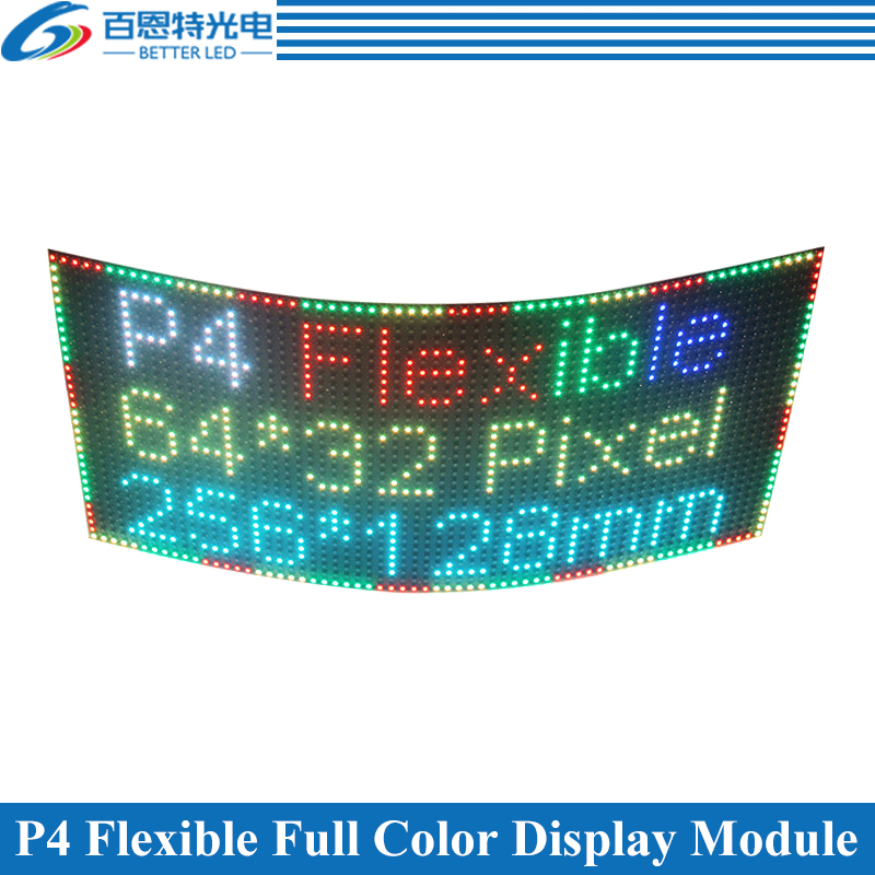 P4 Flexible LED Screen Panel Module 256*128mm 64*32 Pixels 1/16 Scan Indoor Full Color P4 Flexible LED Display Panel Module