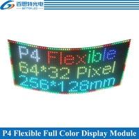 P4 Flexible LED screen panel module 256*128mm 64*32 pixels 1/16 Scan Indoor Full color P4 Flexible LED display panel module|LED Displays|   -