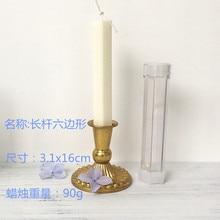 Длинный полюс с шестью углами ароматерапия свечи гипсовая форма для украшения дома Силиконовые свечи формы пчелиный воск свечи формы
