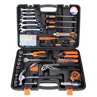 72 pcs Hand Tools Set Car Auto Repair Tools Kit Tool Case Socket Spark plug socket quick release ratchet handle HTS030
