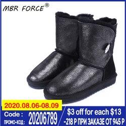 MBR FORCE/зимние водонепроницаемые женские сапоги из натуральной кожи с пуговицами; Зимние сапоги из овечьей кожи с подкладкой; Теплая обувь; 2020