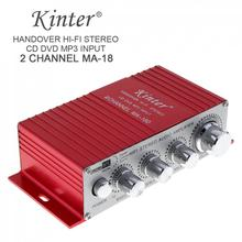 Power-Amplifier Mp3-Input Audio Boat Stereo HIFI Digital Motorcycle Auto 2-Channel Car