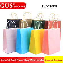 10pcs/lot 4 Sizes Wedding Party Package Clothes Gifts Fashionable Recyclable Kraft Paper Bag With Twisted Handle bolsas de papel
