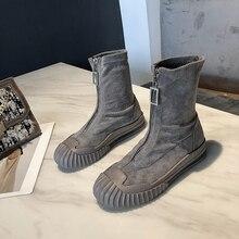 YeddaMavis Shoes Women Boots Gray Zipper Suede Chelsea boots Korean Womens Woman Boot Zapatos De Mujer