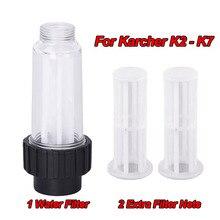 """High Pressure Washer Water Filter For Karcher K2 K3 K4 K5 K6 K7 G 3/4"""" Water Filters With 2 Filter Cores For Lavor For Nilfisk"""