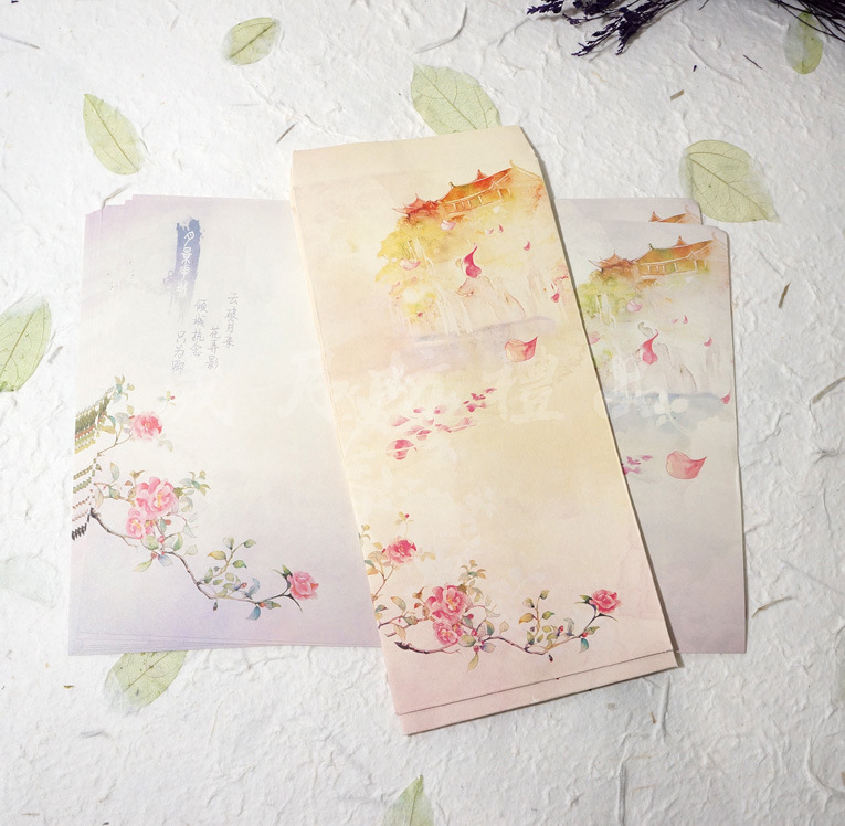 Sui Yue Fang Vertical No. 5 Retro Chinese-style Writing Paper Envelope Set