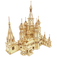 High Precision Laser Cutting Puzzle 3D Wooden Jigsaw Model Adult Kids DIY Jigsaw Puzzle Imagine Toy Russia St. Basil'S Cathedral