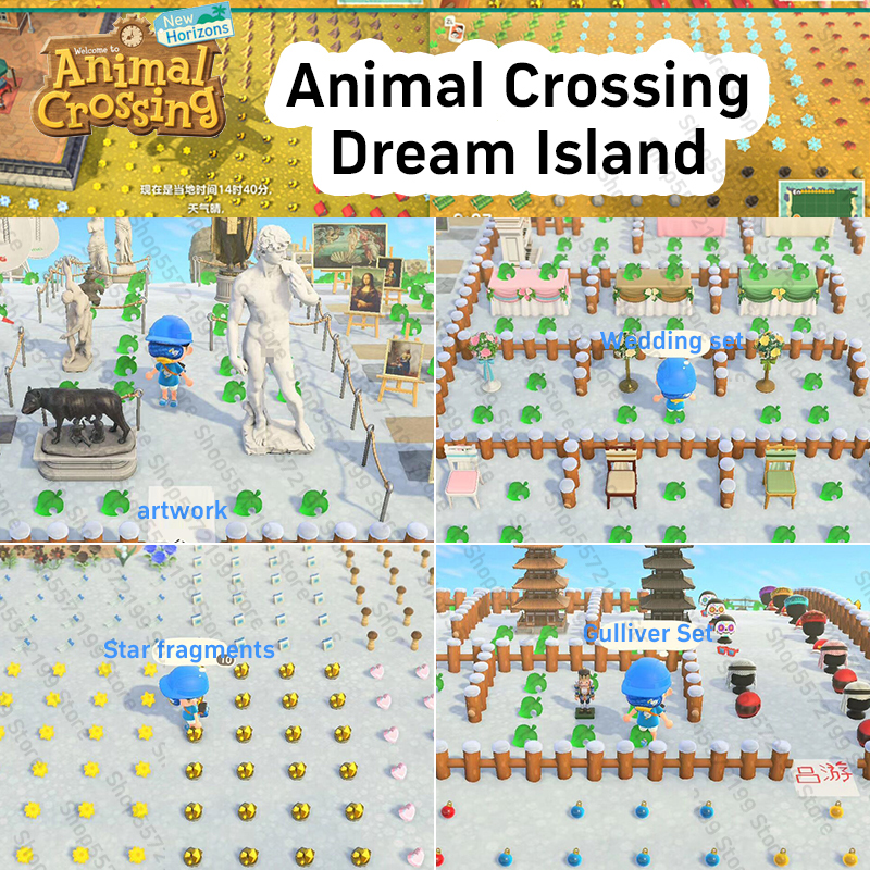 Animal Crossing Dream Island Animal Crossing New Horizons 40 Slots Materials For Nintendo Switch Take Away Whatever You Want
