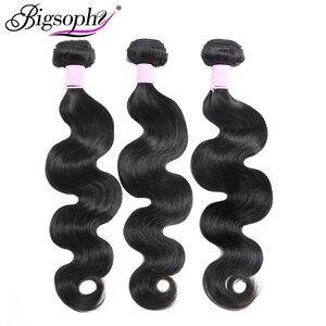 Bigsophy человеческие волосы пряди волнистые пряди волос 8-40 28 32 30 дюймов пряди волос Плетение перуанские Волосы remy 1 3 4 шт. предложения