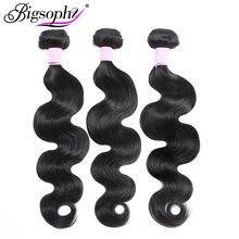 Bigsophy Human Hair Bundles Body Wave Bundles Hair 8-40 28 32 30 Inch Bundles Weave Peruvian Remy Ha