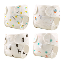 Baby Nappies Potty Pant Diapers Pocket Washable-Cloth Training Newborn Waterproof Reusable