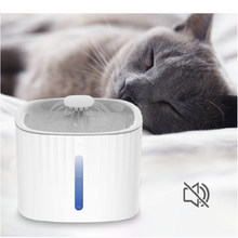 Cat Drinking Fountain Cats Water Automatically Circulates And Filters DogWater Dispensers Intelligent Mute Pet Water Fountain