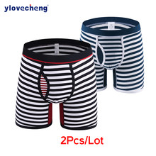 Lot de 2 boxers en coton pour homme, sous-vêtements en coton, couleur unie, short ample, caleçon, caleçon long