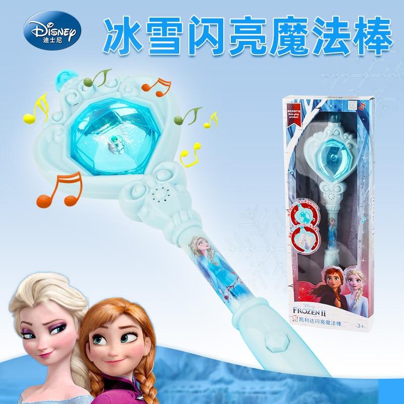 Disney reine des neiges 2 elsa anna princesse musique magique cristal baguette fille jouets boîte originale maquillage jouets anniversaire cadeau de noël