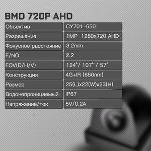 Image 5 - JADO D330 Car DVR Camera WIFI Speed N GPS coordinates 1080P HD Night Vision Dash Cam 24H Parking Monitor