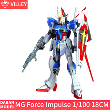 Anime Daban Model 8811 MG ZGMF-X56S/α Force Impulse Gundam Assembly Electronic Manual Deformation Robot Action Figure Kids Toy