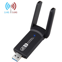 Usb 30 1200 Мбит/с wifi адаптер двухдиапазонный 5 ГГц 24 80211ac