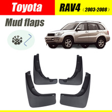 Mud flaps For Toyota RAV4 mudguards fenders 2003-2008 splash guard car accessories auto styline Front Rear 4 PCS
