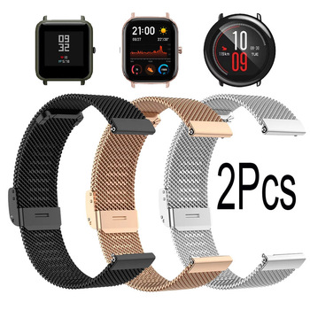 Milanese Stainless Steel Metal Strap For Huami Amazfit GTS/Bip/GTR 42mm/47mm Watchband Bracelet 20mm 22mm Watch Band Wristband