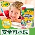 America Crayola 50 цветов тонкий стержень для детей-промывка воды Цветные ручки набор окрашенных 58-5050