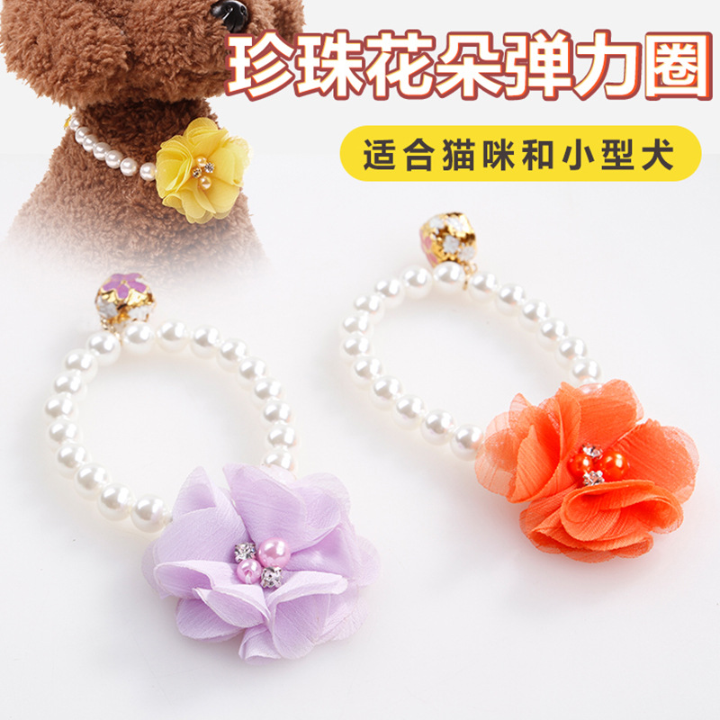Pet Pearl Necklace Flower Elasticity Neck Ring Collar Cat Accessories Teddy Small And Medium Dog Collar