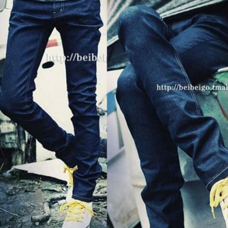 Summer Blue Jeans Men Thin Elasticity Slim Fit BOY'S Teenager Skinny Cattle Long Pants Men's