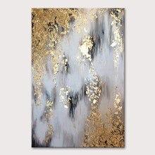 Mintura ручная роспись маслом на холсте Золотая фольга абстрактная живопись Настенная картина для гостиной домашний декор искусство без рамки