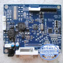 AMONGO ROHS RTD2525L V:2.0 motherboard AA121SP03 drive board with DVI