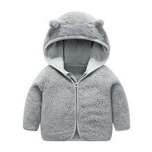 Kids Boys Girls Coral Velvet Coat Winter Autumn Clothes Children's Coat Infant Thicken Outerwear Baby Warm Zipper Hooded Jackets цена 2017