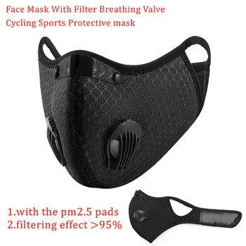 Fashion Outdoor bike Mask Come With Filter Breathing Valve Bicycle Mask Dust Smog Windproof Protective Mesh Cycling Face Mask