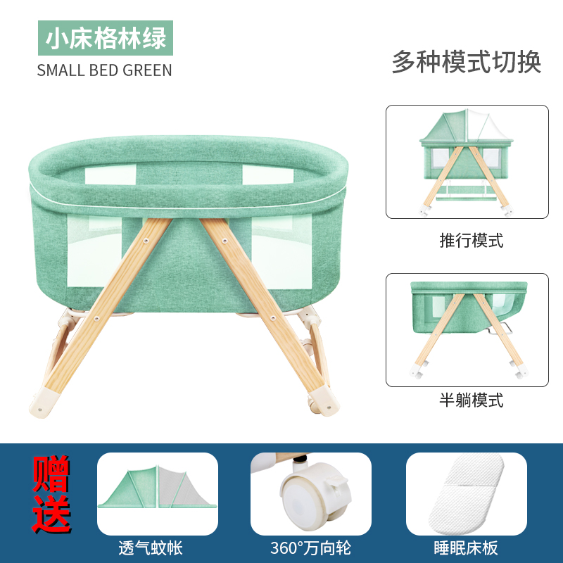 Newborn Crib Mobile Foldable Portable Newborn Cradle Bed Bb Multifunctional Baby Twins