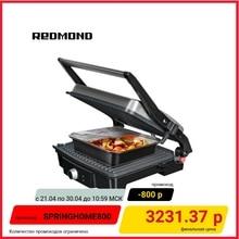 Гриль-духовка REDMOND SteakMaster RGM-M808P, Черный/сталь