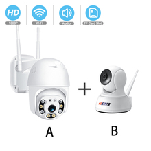 BESDER Full HD 1080P IP Camera Wireless Home Security Camera Baby Monitor Night Vision Audio PTZ WiFi Camera CCTV Surveillance