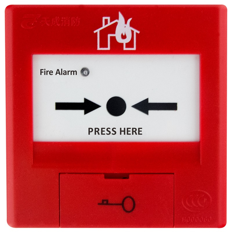 LPCB Approved Addressable Manual Call Point Intelligent Call Point Emergency Fire Button For TC Addressable Fire Alarm System