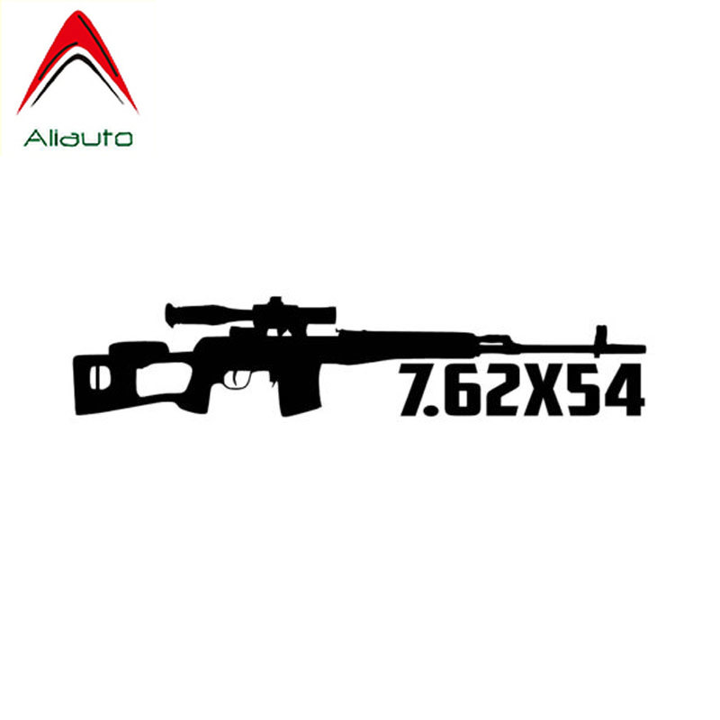 PROTECTED BY SPRINGFIELD ARMORY XDS Firearms//Gun//Pistol//Rifle Vinyl Decal FA023S