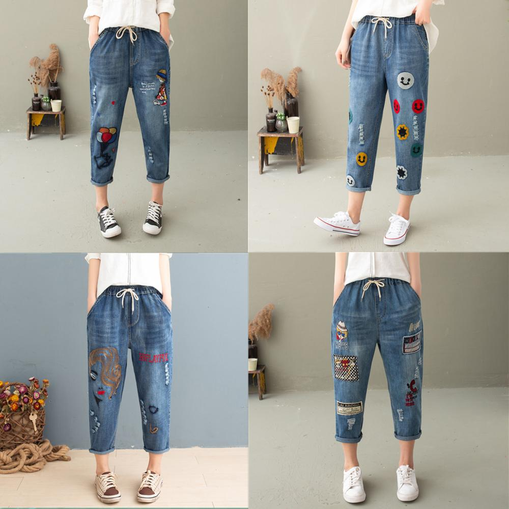 Capris High Waist Jeans Woman Denim Harem Pants Summner 2020 Vintage Loose Ripped Hole Embroidery Jean Femme Plus Size