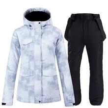 Зимний лыжный костюм Женская спортивная куртка для сноуборда водонепроницаемый комбинезон лыжный комплект теплые ветрозащитные зимние штаны
