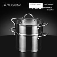 Stainless Steel Steamer Double Layer Multi 2 Layer Steamed Bread of Steamer Thick 1 Two 2 Story Household Gas Stove Use Electrom|Slow Cookers| |  -