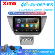 Maxima راديو السيارة Android 9.0 ، 4G LTE ، ملاحة GPS ، مشغل فيديو متعدد الوسائط ، 2 Din ، DVD ، لميتسوبيشي لانسر IX 2006 2010
