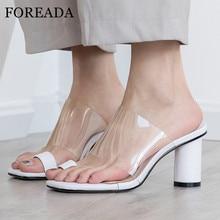 FOREADA флип-флоп слайды естественная натуральная кожа высокая высокие каблуки прозрачный квадратный носок блок каблук тапочки обувь дамы сандалии Красный