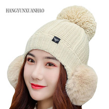 HANGYUNXUANHAO Women Peruvian Earflap Beanie Hat Knitted Pom Winter Snow Ski Ladies