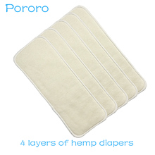 Get more info on the Pororo 13cm�35cm 4 Layers Hemp Cotton Nappy Inserts Reusable Baby Diaper Insert Washable Eco-Friendly Care For The Baby