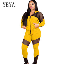 YEYA Women Casual Mesh Stitching Movement Hooded Jumpsuits Two Pieces Sets Long Sleeve Zipper Bodycon Sporting Playsuits Rompers