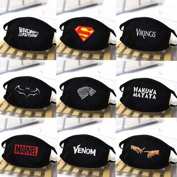 Women/Mens Superhero Marvel Print Anti-Dust Masks High Quality Windproof Reusable Washable Anti-Dust Masks Cute Kawaii Masks свитшот print bar hu ss masks