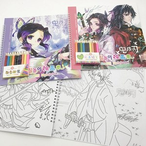 HOT Anime Demon Slayer Kimetsu no Yaiba Coloring Book for Children Adult Relieve Stress Graffiti Notebook with 10PCS Pencils