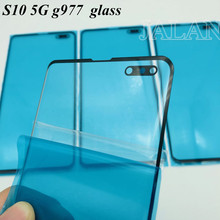 5pcs Display screen glass panel for s10 5g g977 Touch Screen Replacement repair front out glass стоимость