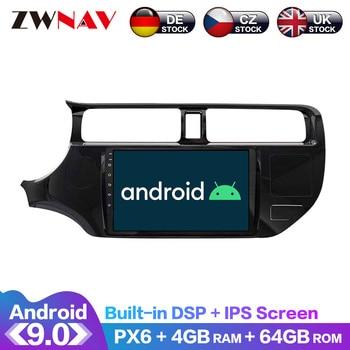 Android 9.0 4+64G PX6 DSP Carplay Radio Car DVD Player GPS navigation For KIA k3 rio 2011-2014 Head Unit Multimedia