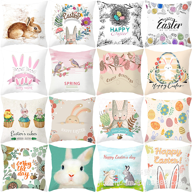 Happy Easter Cushion Cover Bunny Eggs Decorative Pillows Cover For Sofa/Living Room Peter Rabbit Throw Pillow Case Party